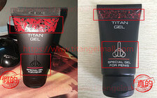 titan gel真假对比-瓶身正面