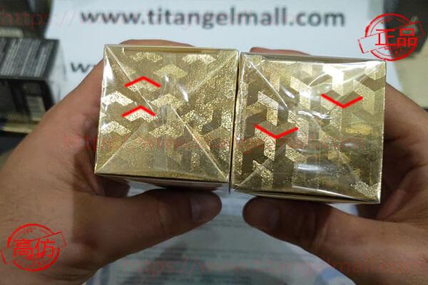 如何挑选正品金色泰坦凝胶?